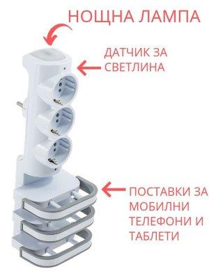 разклонител за центрофуги