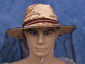 було със сламена шапка